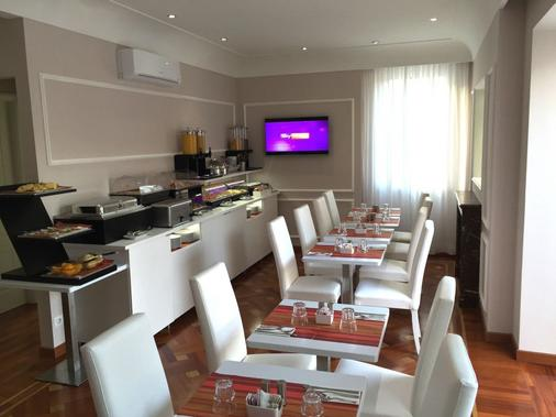 瑞拉伊斯特维 95 号精品酒店 - 仅供成人入住 - 罗马 - 自助餐