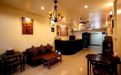 自然极乐曼谷公寓 - 曼谷 - 大厅