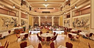阿里斯顿阿里斯顿沁园酒店 - 布拉格 - 餐馆