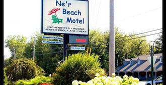 内尔海滩汽车旅馆 - 韦尔斯(缅因州) - 建筑