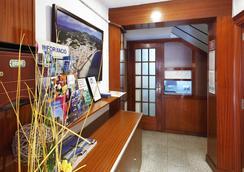 伊尔阿米格酒店 - 罗列特海岸 - 大厅