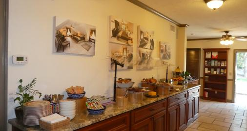 圣乔治酒店 - 圣奥古斯丁 - 圣奥古斯丁 - 自助餐