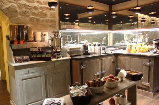 乐蒙马特圣皮埃尔酒店 - 巴黎 - 自助餐
