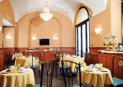 罗马帕特里亚酒店 - 罗马 - 餐馆