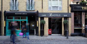 苏荷Z酒店 - 伦敦 - 建筑