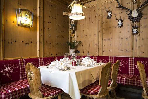 帕艾姆斯特奥雷酒店 - 迈尔霍芬 - 宴会厅