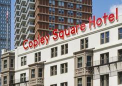 科普利广场酒店 - 波士顿 - 建筑