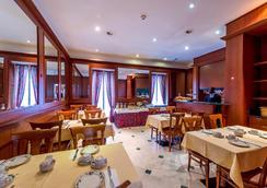 迪普乐玛特酒店 - 日内瓦 - 餐馆