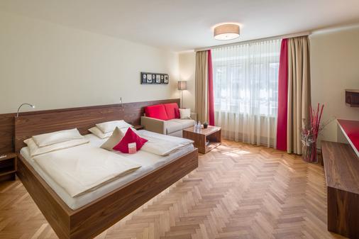 罗森维拉酒店 - 萨尔茨堡 - 睡房