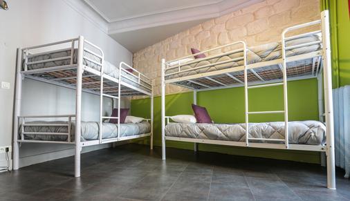 蒙马特摄政酒店 - 西佛伏酒店 - 巴黎 - 浴室