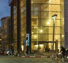 罗斯柴尔德22酒店