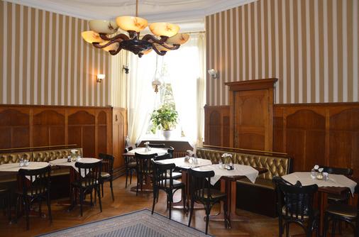 柏林潘森贝拉酒店 - 柏林 - 餐馆