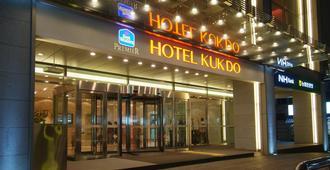 最佳西方精品国都酒店 - 首尔 - 建筑