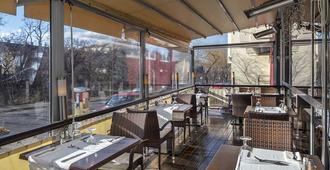 布达佩斯查尔斯酒店 - 布达佩斯 - 餐馆