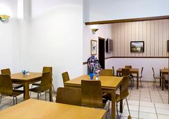 北极舒适酒店 - 雷克雅未克 - 餐馆