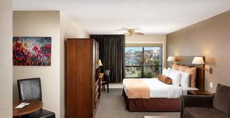 亨廷登庄园酒店 - 维多利亚 - 睡房
