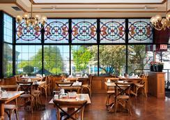 亨廷登庄园酒店 - 维多利亚 - 餐馆