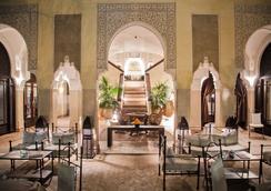 橘园别墅 - 罗莱夏朵酒店 - 马拉喀什 - 大厅