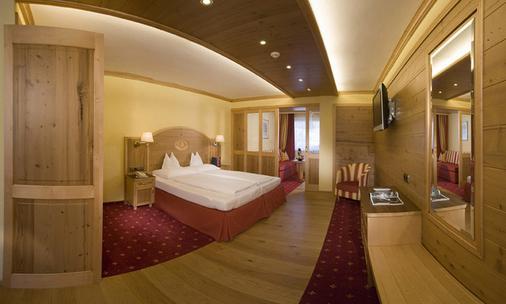 内尔珀斯特酒店 - 迈尔霍芬 - 浴室