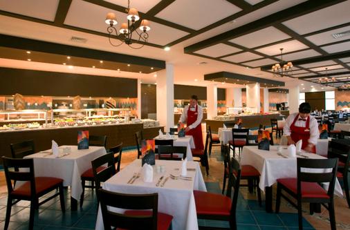 Hotel Riu Guaraná - 阿尔布费拉 - 餐馆