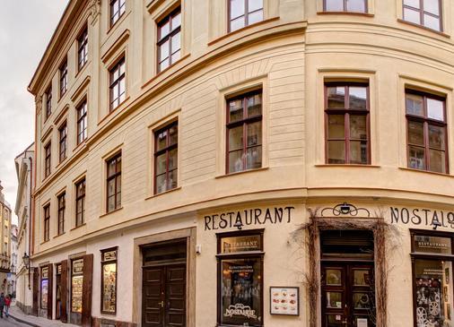 4间艺术套房酒店 - 布拉格 - 建筑