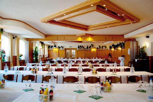 奥贝梅耶酒店 - 慕尼黑 - 会议室