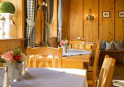 奥贝梅耶酒店 - 慕尼黑 - 餐馆