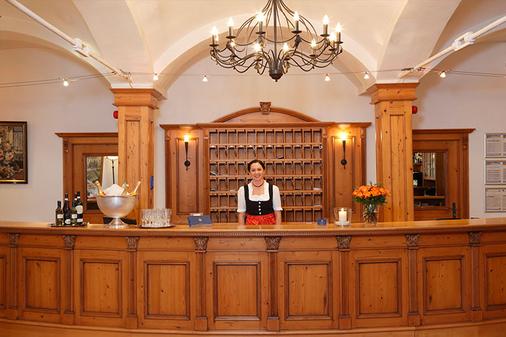 奥贝梅耶酒店 - 慕尼黑 - 柜台