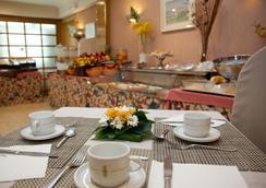 格兰维尔塞斯酒店 - 马德里 - 餐馆