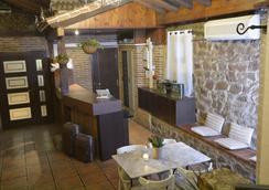 卡斯蒂亚田野酒店 - 索里亚 - 大厅