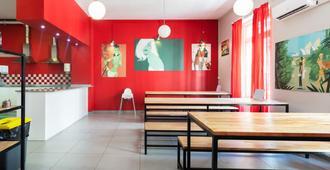 红色鸟巢酒店 - 巴伦西亚 - 餐馆