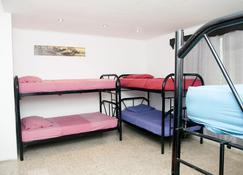 拉哈马卡青年旅舍 - 圣佩德罗苏拉 - 睡房