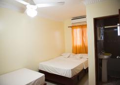 热带岛屿公寓式酒店 - 圣多明各 - 浴室