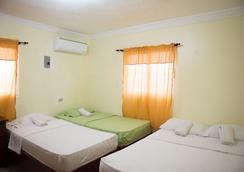 热带岛屿公寓式酒店 - 圣多明各 - 睡房