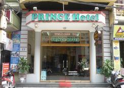 王子1号酒店 - 河内 - 户外景观