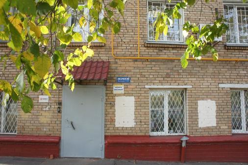 卖德威旅馆 - 莫斯科 - 建筑