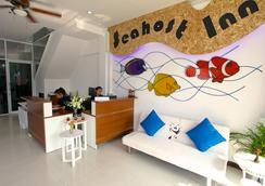 Sea Host Inn - 卡伦海滩 - 大厅