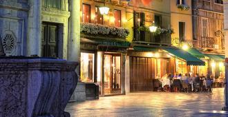 威尼斯肯考迪亚酒店 - 威尼斯 - 建筑