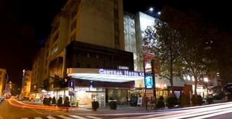 中心酒店 - 卢布尔雅那