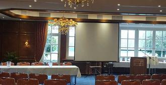 兰德豪斯希拉酒店 - 布伦瑞克 - 会议室
