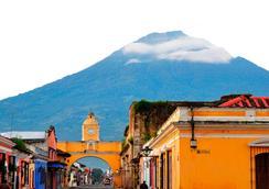 艾尔卡门酒店 - Antigua - 户外景观