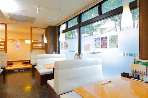 福冈天神我的住宿酒店 - 福冈 - 餐馆