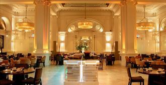 新凯悦伦敦安达兹利物浦街酒店 - 伦敦 - 餐馆