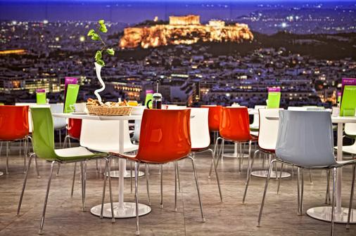 罗弗斯酒店 - 雅典 - 餐馆
