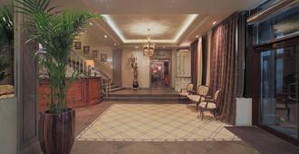 阿尔巴特别墅酒店 - 莫斯科 - 大厅