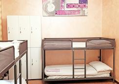 梦想罗马旅馆 - 罗马 - 睡房