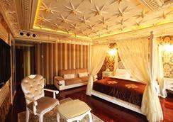 萨尔塔那姆特金角湾豪华酒店 - 伊斯坦布尔 - 睡房