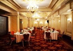 萨尔塔那姆特金角湾豪华酒店 - 伊斯坦布尔 - 餐馆