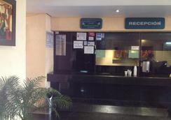 塔库巴亚酒店 - 墨西哥城 - 大厅