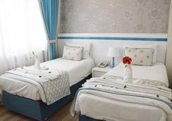 Star Holiday Hotel - 伊斯坦布尔 - 睡房